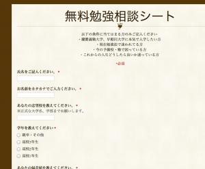 スクリーンショット 2014-05-30 17.58.56