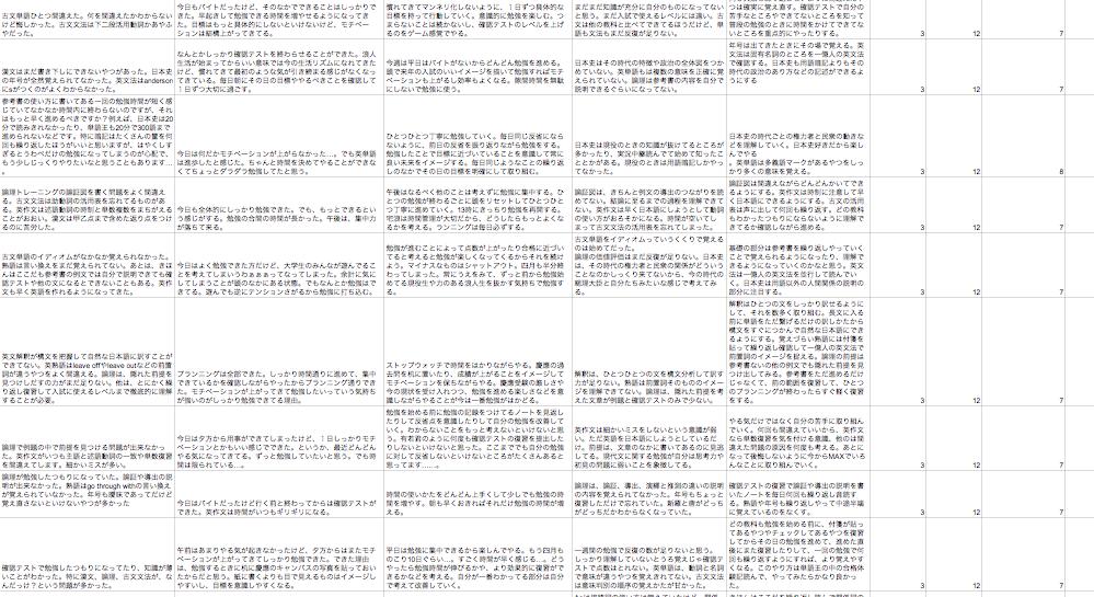 スクリーンショット 2014-05-26 18.10.18
