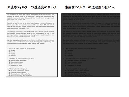 スクリーンショット 2014-05-05 22.04.57