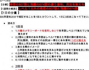 スクリーンショット 2014-05-31 23.01.58