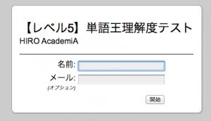スクリーンショット 2014-06-02 21.10.58