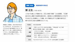 スクリーンショット 2014-07-29 11.08.01