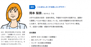スクリーンショット 2014-07-29 11.08.33