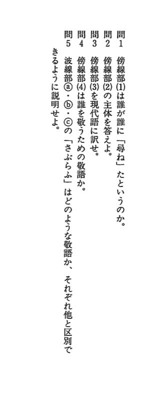 スクリーンショット 2014-07-10 9.49.41