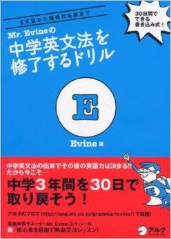 jpeg-1