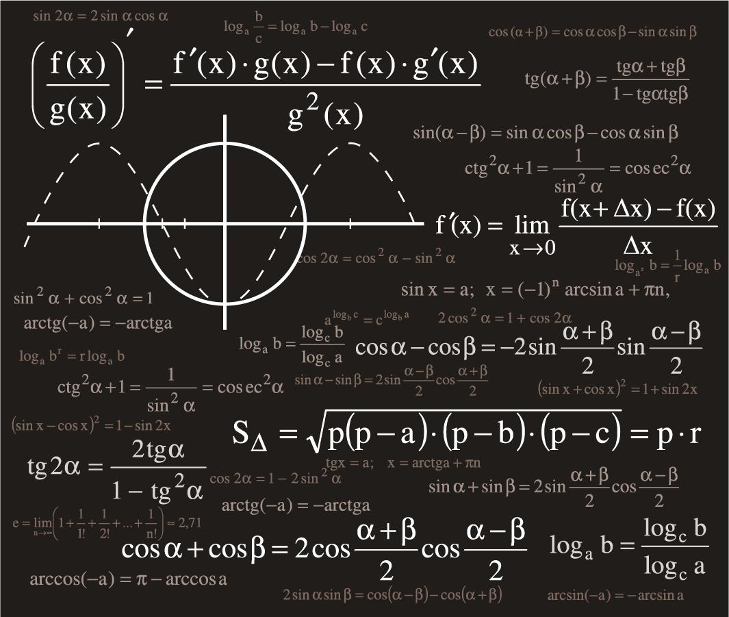 偏差値30から85を超えるための最強の数学勉強法 おすすめ参考書3選 ロジカルスタディ