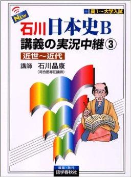 jpeg-1 のコピー 3