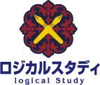 ロジカルスタディ|早慶専門個別指導塾HIRO ACADEMIA公式ブログ