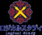 ロジカルスタディ 早慶専門個別指導塾HIRO ACADEMIA公式ブログ