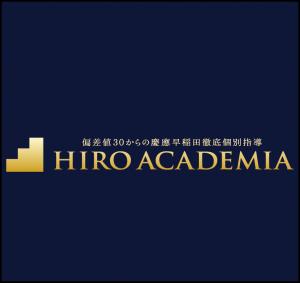 早慶専門で個別指導塾をしています。